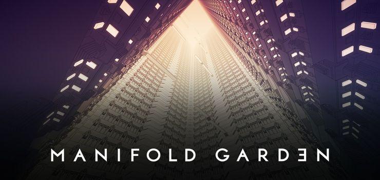 Manifold Garden Full PC Game